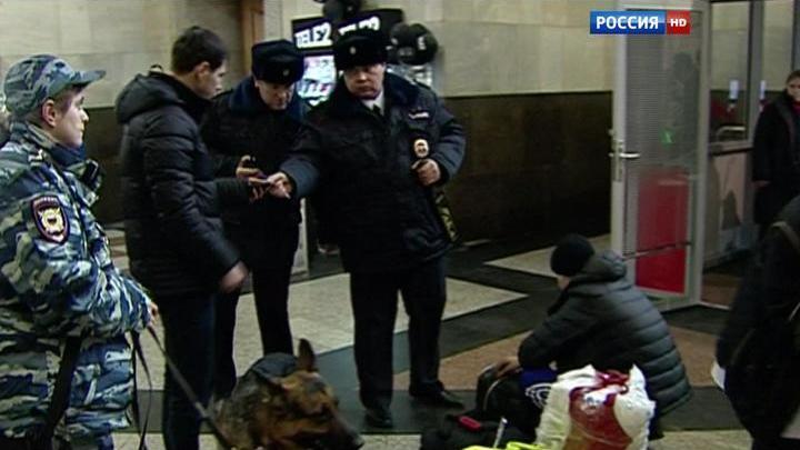 Вести-Москва. Эфир от 01 декабря 2015 года (14:30)