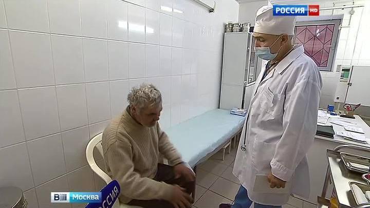 Медпункт для бездомных на Курском вокзале продолжит работу
