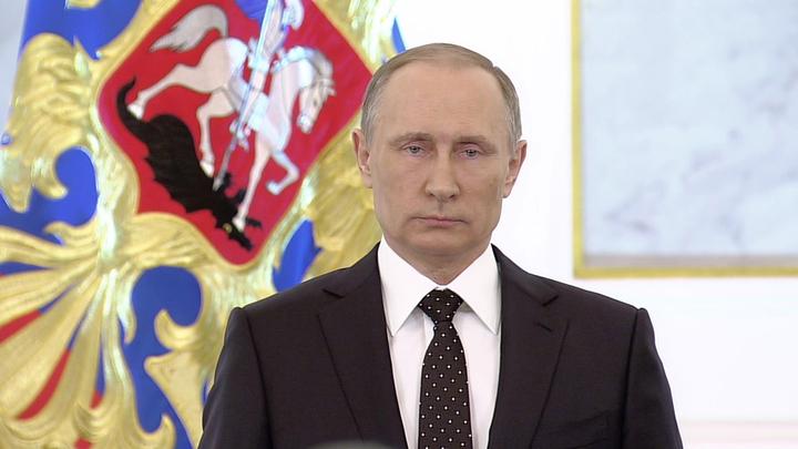 Послание президента РФ Федеральному Собранию. Полное видео