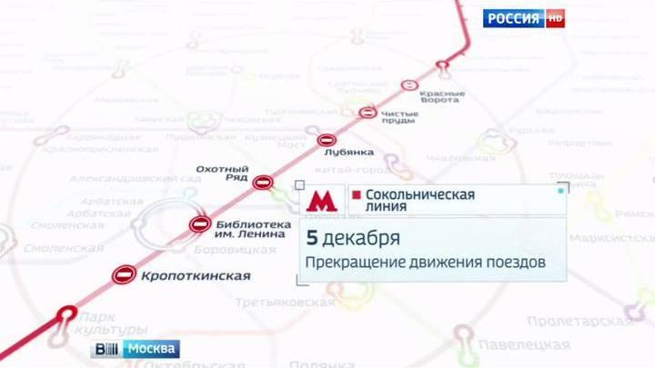 Центральный участок красной ветки московского метро закроется на сутки -  Вести.Ru 0fd88b848da