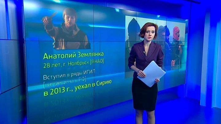 Палача ИГИЛ из Ноябрьска вспоминают как тихоню