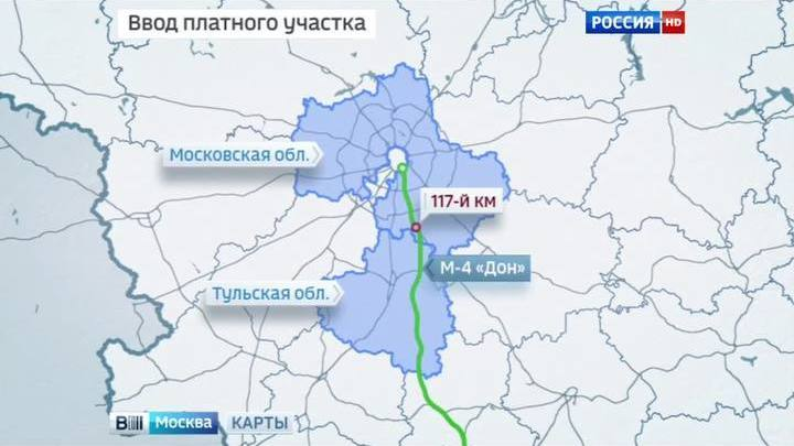 "Участок трассы М4 ""Дон"" от 117 до 225 км станет платным"