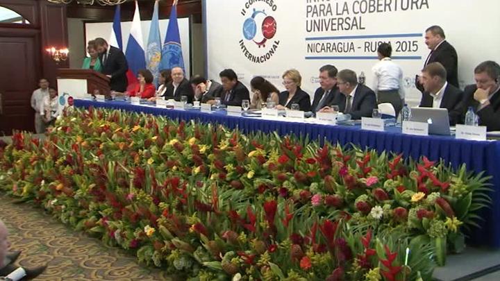 В Никарагуа отмечают День дружбы с Россией