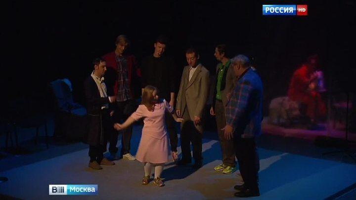 В Москве пройдут спектакли с особенными актерами