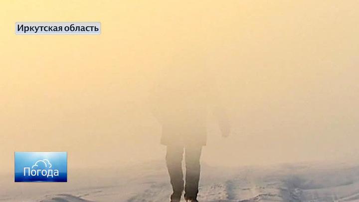"""""""Погода 24"""": Иркутск задыхается от дыма горящих торфяников"""
