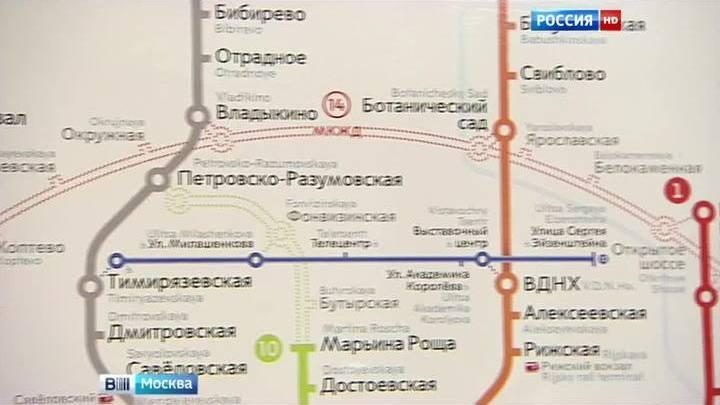 Новая схема метро мкжд.