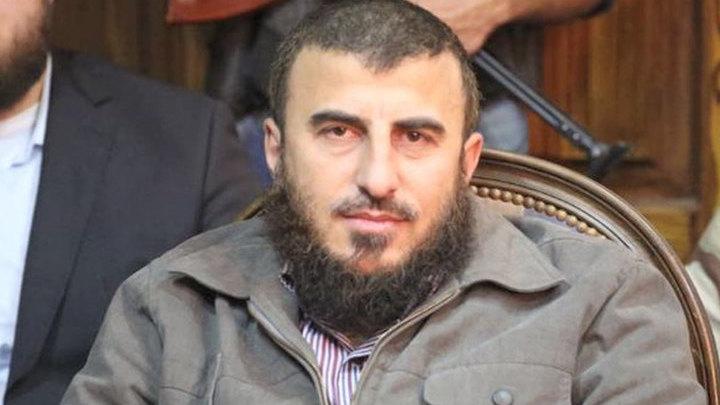 """В Сирии убит главарь группировки """"Джейш аль-Ислам"""""""