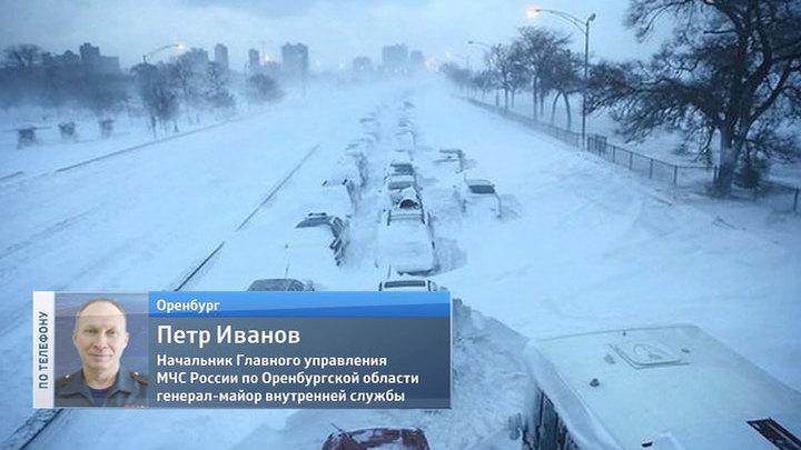 Сто человек чуть не замерзли на оренбургской трассе