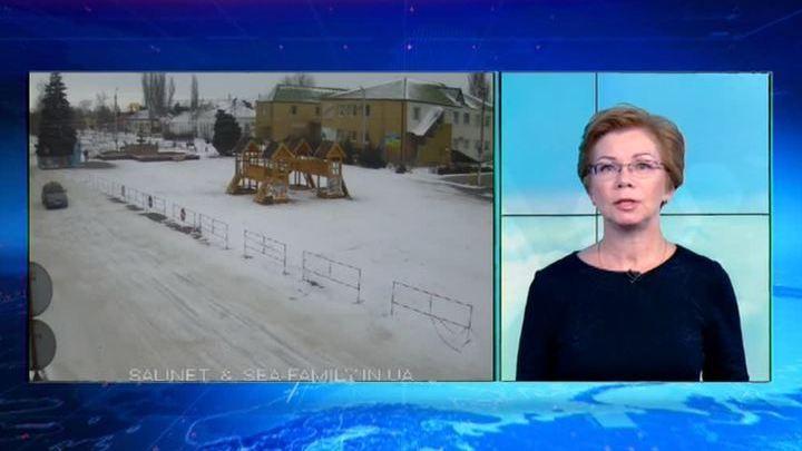 """""""Погода 24"""": Геническ ждет потепление"""