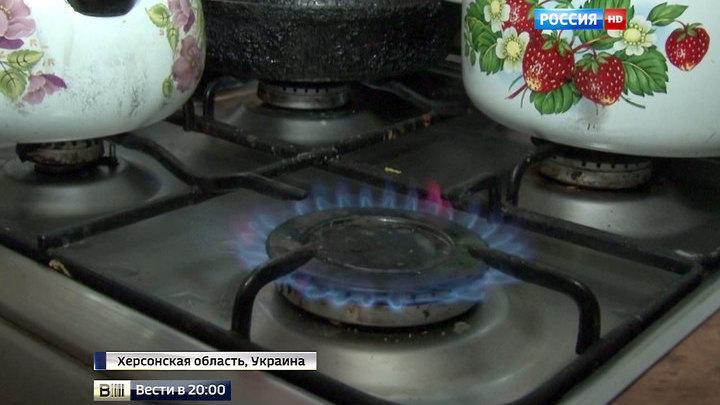 Рука помощи: Геническ греется российским газом