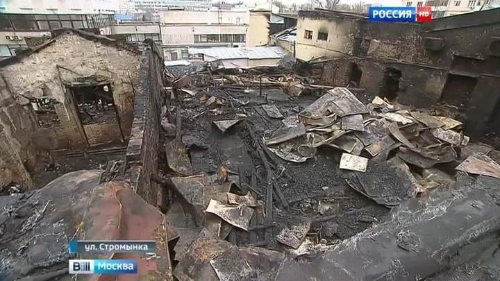 В сгоревшем на Стромынке цеху, возможно, жили нелегалы