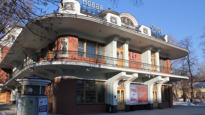 "Сад ""Эрмитаж"", театр  ""Новая Опера"". Фото Л. Варебруса."