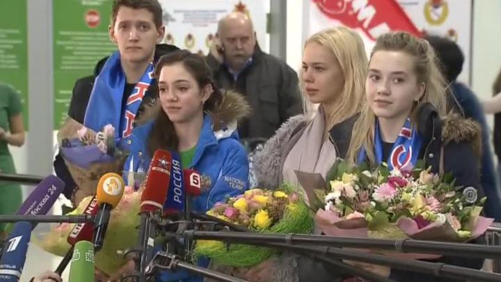 Сборная России по фигурному катанию вернулась домой с триумфом
