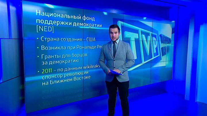 Уволенный за извинения перед Мединским польский продюсер отказался от работы в РФ