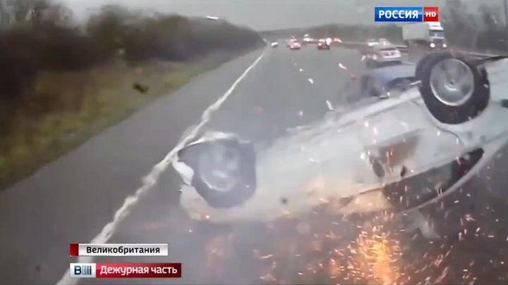 Чужой перевернутый автомобиль снится, когда подсознание посылает сигналы бедствия.