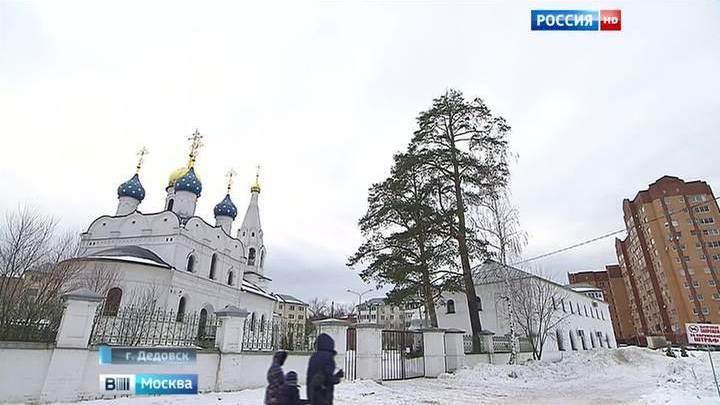Дедовск лишился улицы Войкова