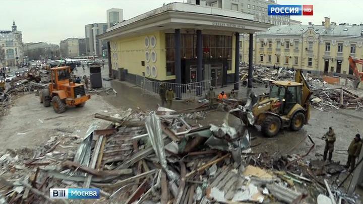 Вести-Москва. Эфир от 10 февраля 2016 года (17:30)