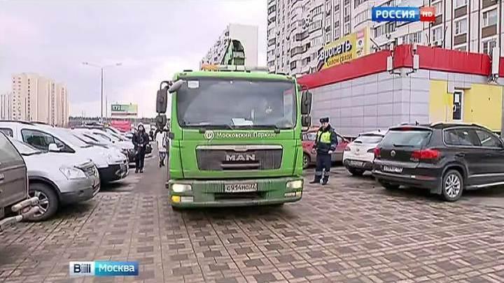 Москвичей будут круглосуточно извещать по СМС об эвакуации их автомобилей