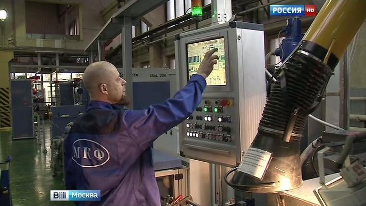 Вести-Москва. Эфир от 12 февраля 2016 года (17:30)
