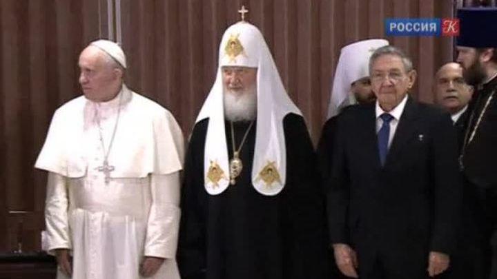 Произошла историческая встреча глав Католической и Русской православной церквей