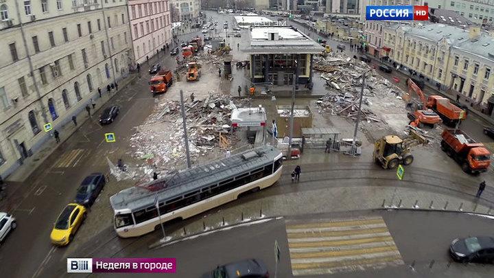 Вести-Москва. Неделя в городе. Эфир от 14 февраля 2016 года