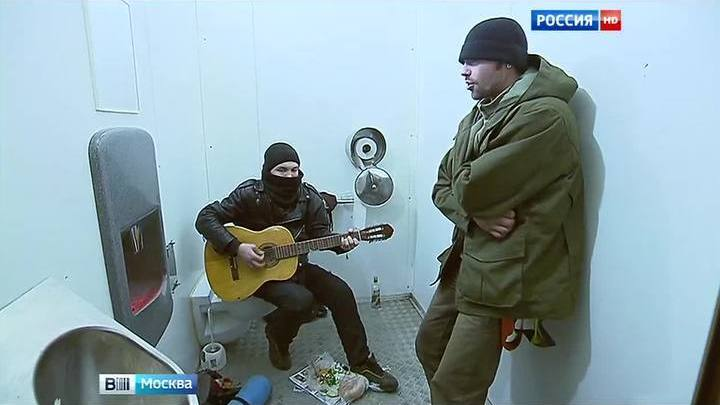 Туалетыы в москве для секса