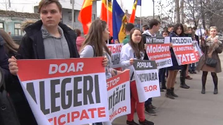 НАТО нам не надо: в Кишиневе прошли акции протеста
