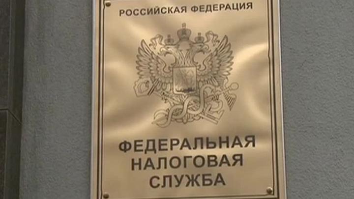 В России готовится введение одного налога вместо четырех