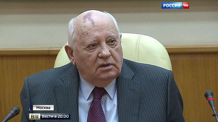 К юбилею Михаила Горбачева презентовали книгу