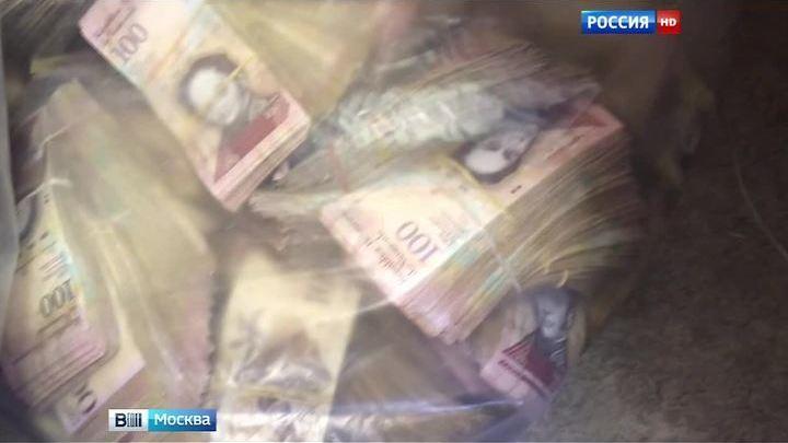 В Шереметьеве изъято 5 млн контрабандных венесуэльских боливаров