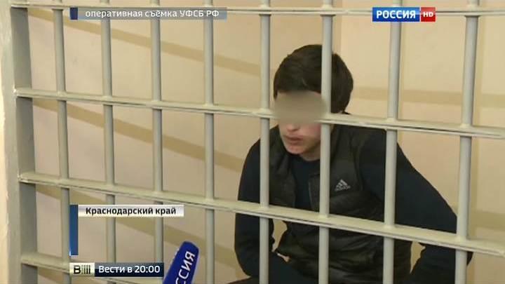 Краснодарские оперативники раскрыли схему вербовки экстремистов