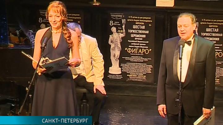 Актёрскую премию имени Андрея Миронова вручили в день рождения артиста