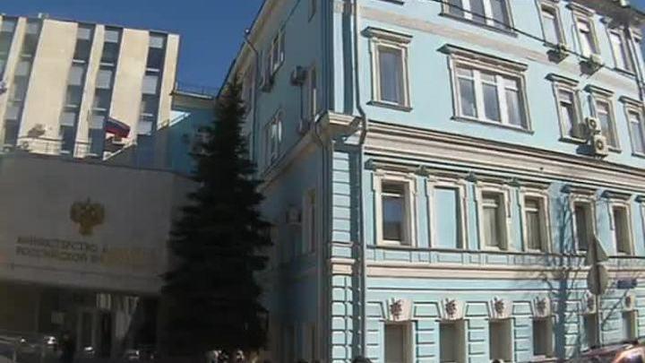 В отношении нескольких чиновников Минкультуры возбуждено уголовное дело