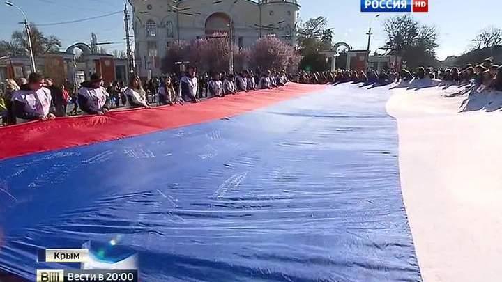 """Мечты сбываются: Крым отмечает вторую годовщину """"Крымской весны"""""""