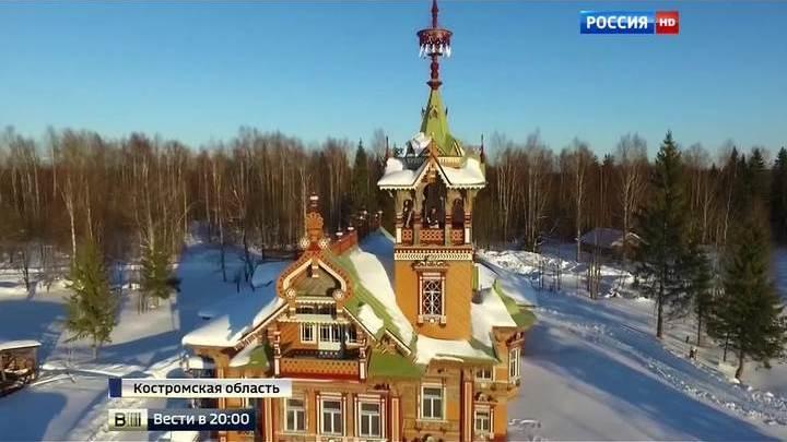 Кто в теремочке живет? Сказочный дом в Костромской губернии