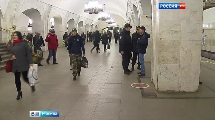 Московская полиция усилила работу по профилактике терроризма
