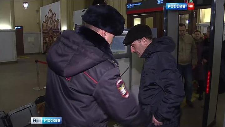 Полиция Москвы перешла на усиленный режим