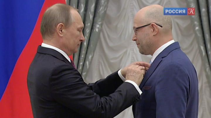 Работникам культуры вручены премии президента и госнаграды