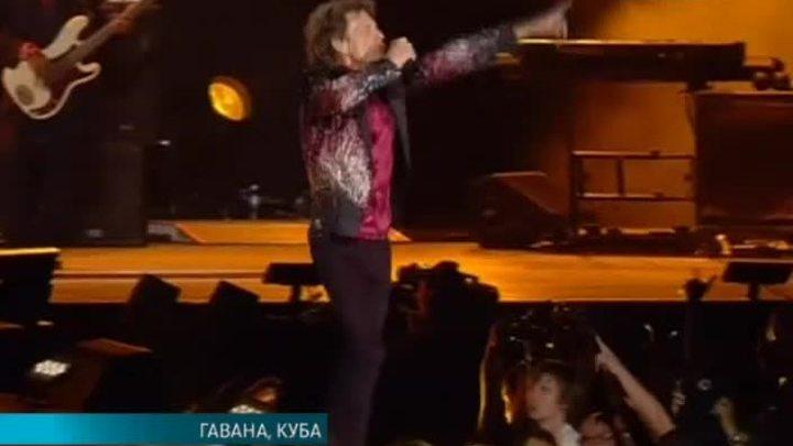 Группа The Rolling Stones выступила на Кубе