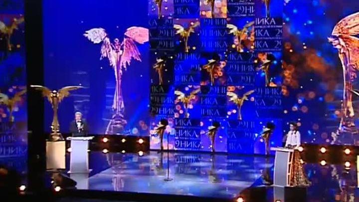 """В Москве проходит церемония награждения кинематографической премией """"Ника"""""""