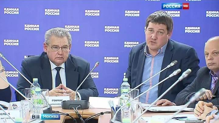 """Московские единороссы обсудили подготовку к форуму """"За равные права и возможности"""""""
