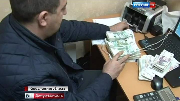 Вести.Ru: Вместо контрафактного алкоголя нашли черную кассу ...