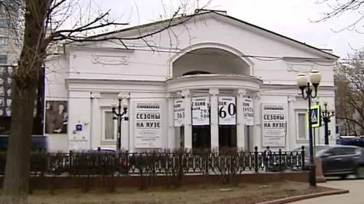 """Легендарному """"Современнику"""" исполняется 60 лет"""