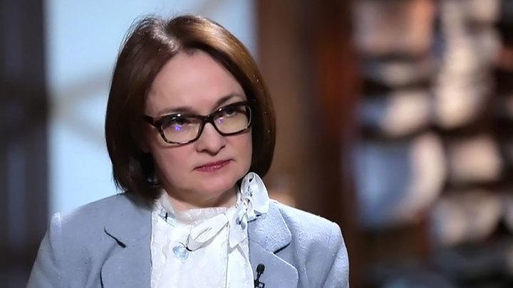Эльвира Набиуллина: экономика России сейчас адаптируется к новым условиям