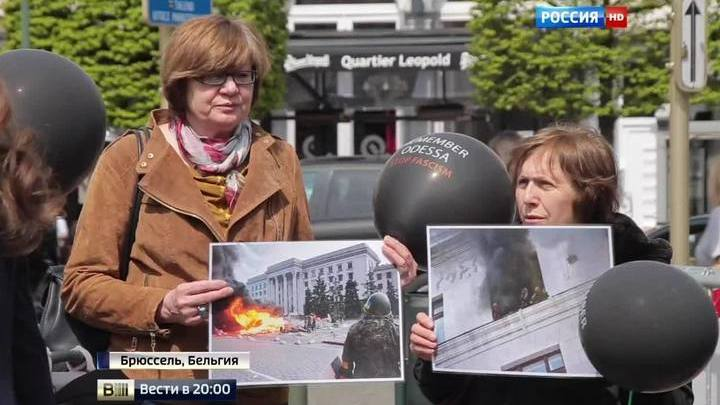 Жертв одесской трагедии вспоминали по всей Европе