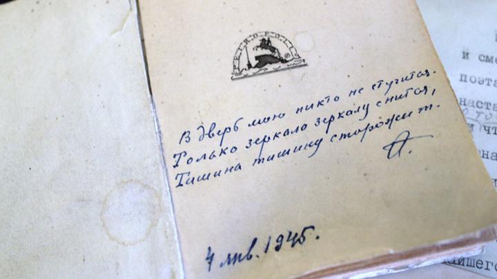 Фонтанный дом. «В дверь мою не стучится никто…» Из экспозиции в квартире Н.Пунина.