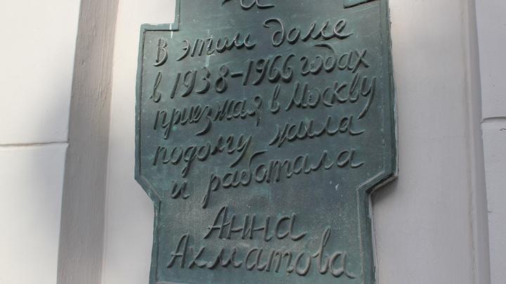 Москва, Большая Ордынка, 17.
