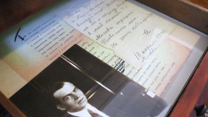 Фонтанный дом. Из записки Ахматовой: «Москва хорошая...», 13 апреля 1940 года.