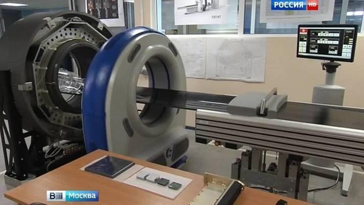 Московские промышленные территории получат налоговые льготы