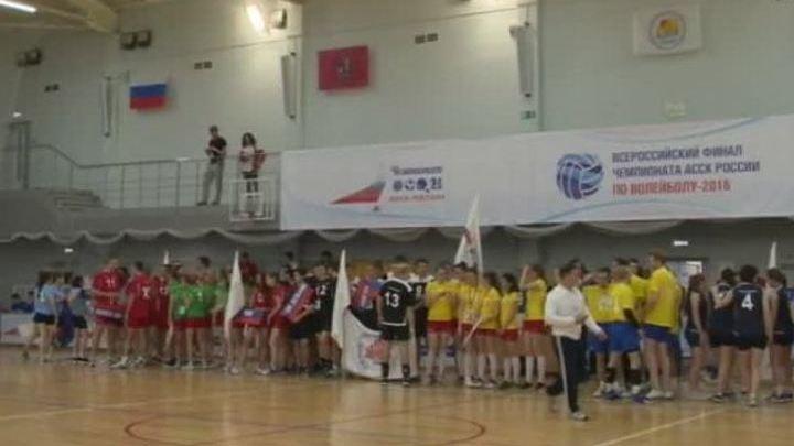 В Солнечногорске стартовал молодежный чемпионат по волейболу